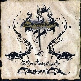 ORPHANED LAND - Never Ending Way Of Orwarrior (CD)