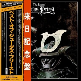 JUDAS PRIEST - Best Of <limited> (Limited/platinum Shm/paper Sle (CD)