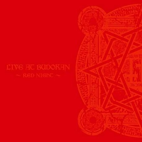 BABYMETAL - Live At Budokan (CD)