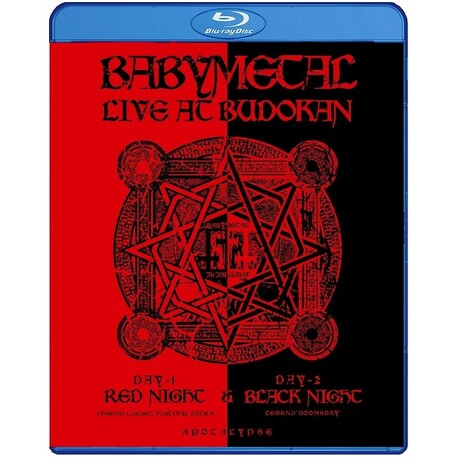 BABYMETAL - Live At Budokan: Red Night & Black Night Apocalypse (Blu-Ray)