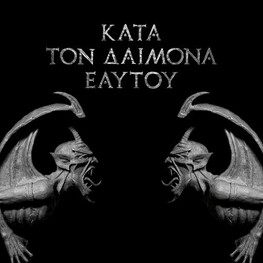 ROTTING CHRIST - Kata Tom Daimona Eaytoy (CD)