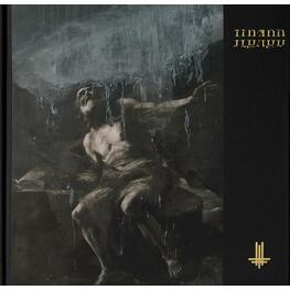 BEHEMOTH - I Loved You At Your Darkest: Deluxe Edition (CD)