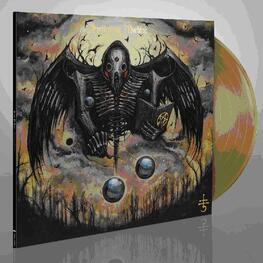 ESSENCE OF DATUM - Spellcrying Machine (Coloured Vinyl) (LP)