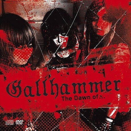 GALLHAMMER - Dawn Of (Incl. Dvd) (CD+DVD)